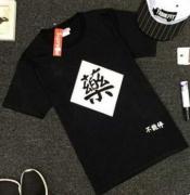 シュプリーム tシャツ サイズ SUPREME ホワイト、ブラック2色選択 ストリート ショートスリーブ コットン.